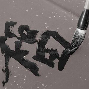 calligraphie orientale