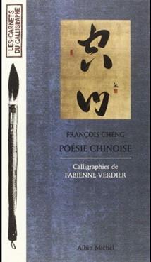 calligraphie selon François cheng